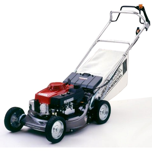 Honda Engine Push Mower 2017 2018 2019 Honda Reviews